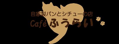 logo_cha