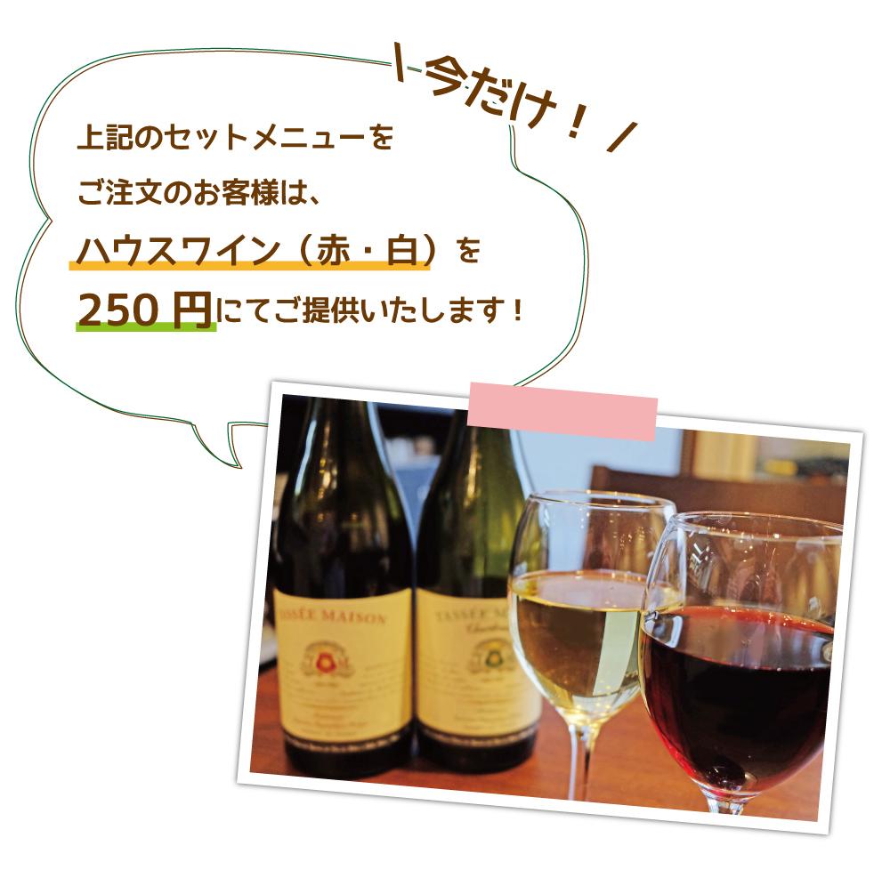wine_mb2